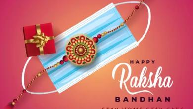 Photo of Rakshabandhan in this year of 2021